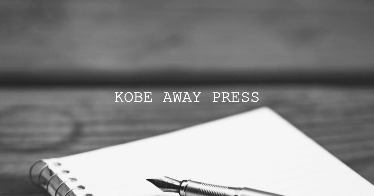 image from KOBE AWAY PRESS再始動のお知らせ