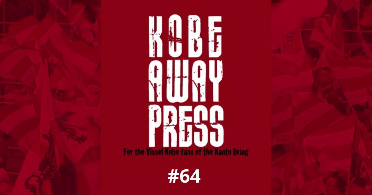 image from KOBE AWAY PRESS #64